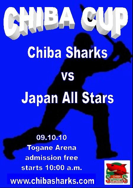 chiba-cup-poster-october